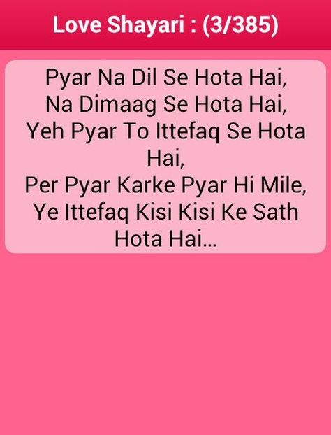 List Of Pinterest Urdu Shayari In English Funny Pictures Pinterest