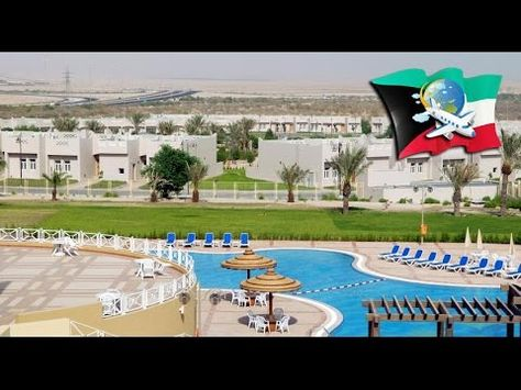 Top 4 Star Hotels In Kuwait Al Jahra Copthorne Hotel