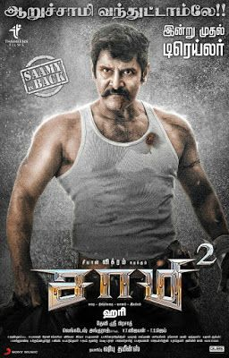 Saamy 2 Tamil Movie Predvdrip Download Available Full Movies Download Movies Tamil Movies