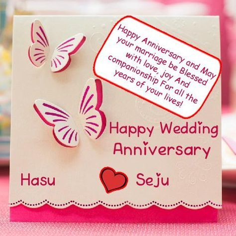 Fabulous Unique Wedding Anniversary Card Names Wishes Profile Pics Funny Birthday Cards Online Sheoxdamsfinfo