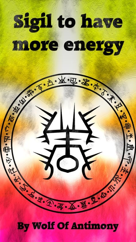 More energy | Magik ✨ | Magic symbols, Sigil magic, Magic