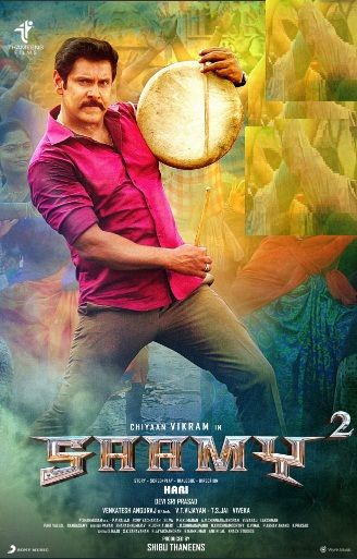 Saamy 2 Poster Movie Posters 2018 Movies