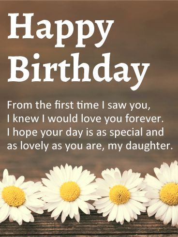 Birthday Cards For Daughter Birthday Greeting Cards By Davia Free Ecards Birthday Wishes For Daughter Birthday Message For Daughter Happy Birthday Wishes Cards