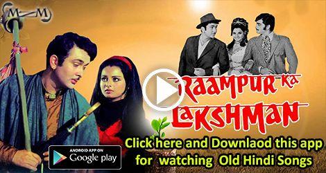 Kishore Kumar Songs;