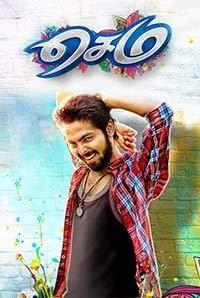 Sema (2018) HD DVD Sema 2018 Tamil HD Movie Free Download