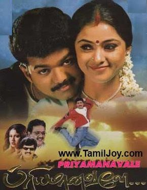 Tamil Mp3 Songs Download Mp3 Song Download Mp3 Song Old Song Download
