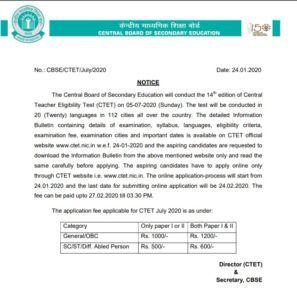 Ctet July 2020 Exam Form Notification Ctet Nic In In 2020 Exam Online Application Form Line Application
