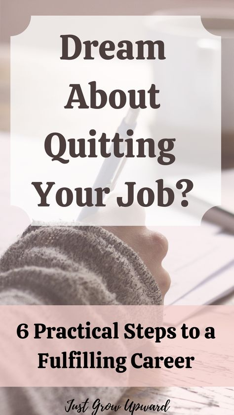 6 Practical Steps to A Fulfilling Career