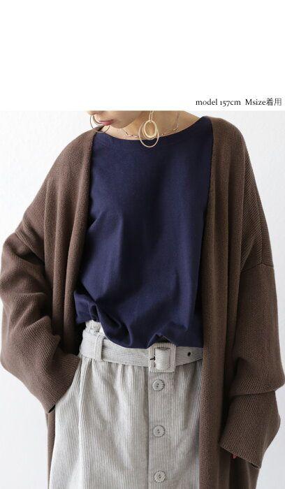 楽天市場 期間限定ポイント5倍 シンプルを長く着る 丈夫でへたらない バスク生地ロンt 再再販 100 メール便可 Antiqua 2020 ユニクロファッション デニム ファッション 10着のワードローブ