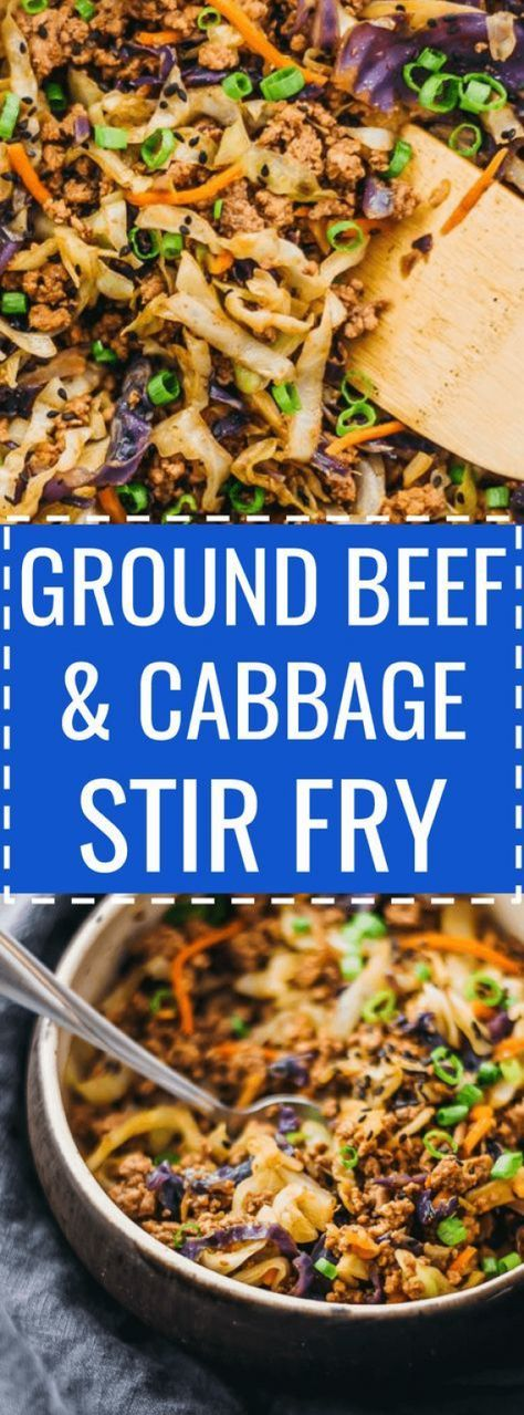 This is a super fast and easy stir fry dinner with ground beef cabbage carrots and scallions. recipe paleo skillet one pot one pan bowl korean asian slaw comfort foods meat dinners families keto low carb diet atkins induction meals recipes easy dinner lunch foods healthy. #stirfry #dinner via @savory_tooth #paleodinner