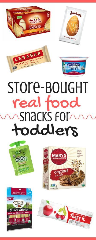 These Store Bought Real Food Snacks Are Perfect For Toddlers And Adults While On The Go Or At Home I Love Making From Scratch But So