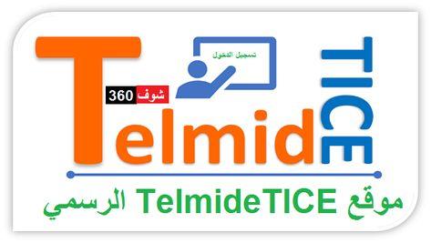Telmide Tice Soutien Scolaire المنصة الإلكترونية للتعليم عن بعد في المغرب شوف 360 الإخبارية Gaming Logos Nintendo Wii Logo Wii