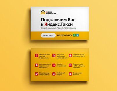 Check Out New Work On My Behance Portfolio Dizajn Vizitki Dlya
