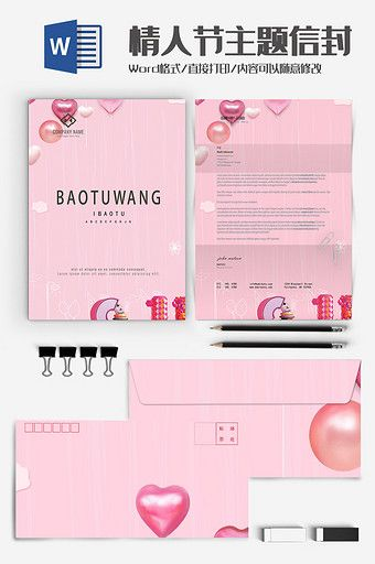 Pink Warm Valentines Day Background Envelope Letter Paper Word Template Word Doc Free Download Pikbest Word Template Templates Valentines Day Background