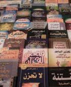 تحميل كتب عربية Pdf مجانية Arabic Books Books Drinks