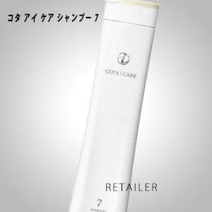 New 7 Cota コタアイケアシャンプー 7 300ml ヘア
