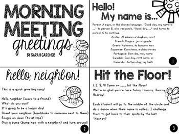 Morning Meeting Greeting Cards Freebie