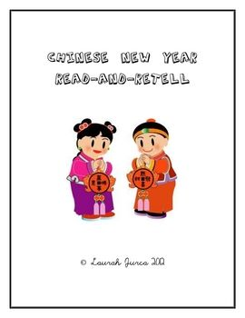 FREE Chinese New Year Read and Retell Activity