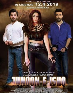 Junoon E Ishq Movie 2019 Box Office Business Prediction Release Date Story Cast Genre Budget Verdict Review Hit Or F Ready Movie Pakistani Movies It Cast