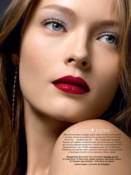 Super Chanel Le Rouge Crayon De Couleur - #2 Rose Violine | Chanel  YP07