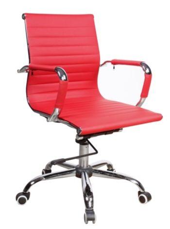 Bella Luna Upholstered Back Adjustable Office Chair Red Adjustable Office Chair Office Chair Modern Office Chair