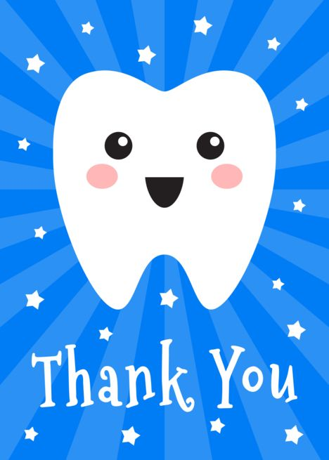 Thank You Dentist Card With Happy Tooth Blue Sunburst Card Ad Sponsored Happy Card Dentist Sunburst Sunburst Cards Greeting Card Artist Cards