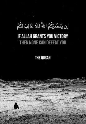 صور رمزيات اسلامية Quran Quotes Quran Quotes Verses Islamic Quotes