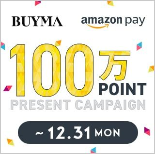 89b0c853a0632 Amazon Pay 100万ポイントプレゼントキャンペーン | シャネル | Art ...