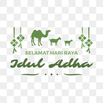 Pin On Eid Al Adha Background
