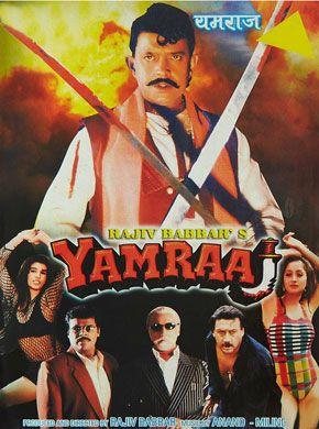 Yamraaj 1998 Hindi In Hd Einthusan Hindi Movies Online Bollywood Movies Hindi Bollywood Movies