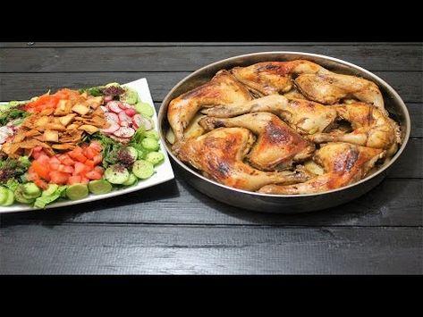 5 طريقة عمل أطيب صينية دجاج مع البطاطا بالفرن Youtube Chicken