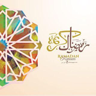 اجمل الصور رمضان كريم 2020 شارك بوستات رمضان كريم Ramadan Ramadan Kareem Most Beautiful Images