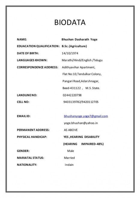 Marriage Biodata In Word Format Di 2021