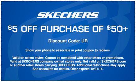 skechers discount coupons