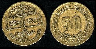 العملات النقدية الجزائرية Coins Personalized Items Money