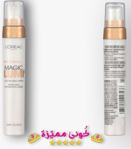 برايمر لوريال للبشره الدهنيه و المختلطة L Oreal Primer For Oily And Combined Skin Review 5 ماجيك لومي برايمر Mag Shampoo Bottle Lipstick Shampoo