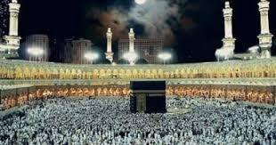 Pin On تراويح رمضان