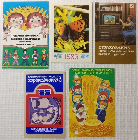 Vintage Set Pocket Calendars 1986 Ussr Soviet Option 8 Antiques