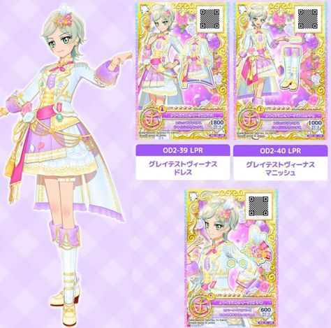 venus ark legendary school dress shining miracle