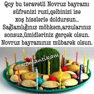 Bayram Tәbriklәri Novruz Bayrami Azәrbaycan Green Beans Vegetables Food