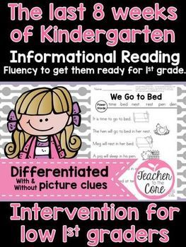 End Of Kinder Or 1st Grade Intervention Literacy And Art