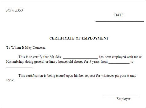 employment certificate free word pdf documents download sample - employment certificate template