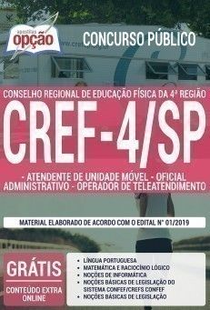 Pin Em Concursos Publicos 2019