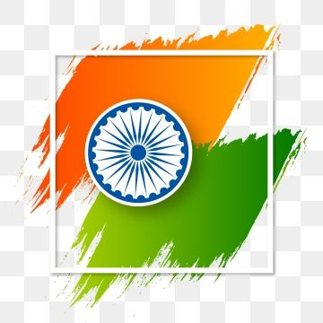 Indian Tricolor Brush Stroke Republic Day Square Frame Republic India Indian Png And Vector With Transparent Background For Free Download Republic Day Independence Day Images Indian Flag
