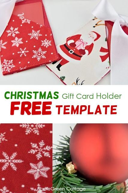 Christmas Gift Card Holder Free Template Applegreen Cottage Gift Card Holder Christmas Gift Card Holders Gift Card Holder Diy