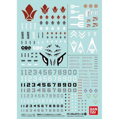 12 Each RC Select Color Vinyl Decals Sticker Iron Cross German