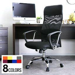 楽天市場 オフィスチェア オフィス チェア チェアー パソコンチェア ワークチェア オフィスチェアー デスクチェア パソコンチェアー メッシュチェア 椅子 いす イス Norzy ノージィ オフィスチェア ワークチェア デスクチェア