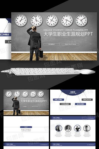 Over 1 Million Creative Templates By Personal Resume Career Planning Templates
