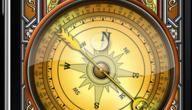 أين اتجاه القبلة في البوصلة بواسطة إيمان الحياري آخر تحديث ١٢ ٤٤ ٢٩ أكتوبر ٢٠١٥ Mantel Clock Wall Clock Clock