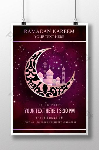 Eid Ul Fitr Poster Nền Với Nền Mau Tim Ai Tải Xuống Miễn Phi Pikbest Purple Backgrounds Halloween Party Poster Free Invitations